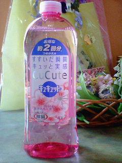 キュキュット☆さくらの香り