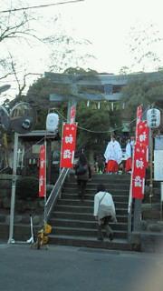 横須賀辺り