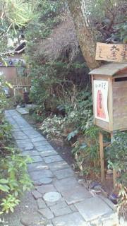北鎌倉辺り